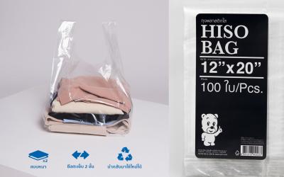 5 เทคนิคง่าย ๆ ในการเลือกโรงงานผลิตถุงพลาสติกให้ได้ตามต้องการ
